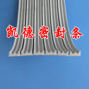 Self-Adhesive Seal Strip E-shape