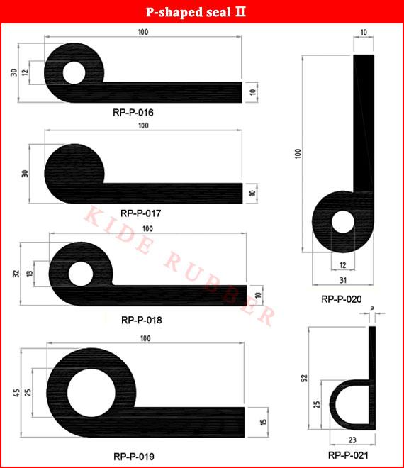 P-shaped_seal_2