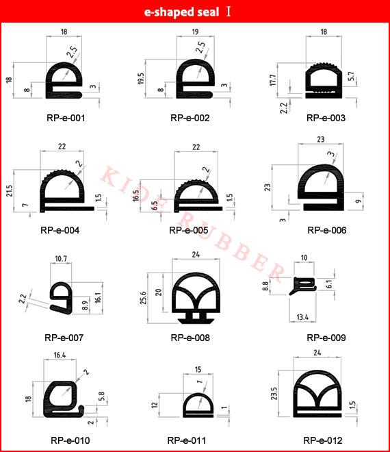e-shaped_seal_1