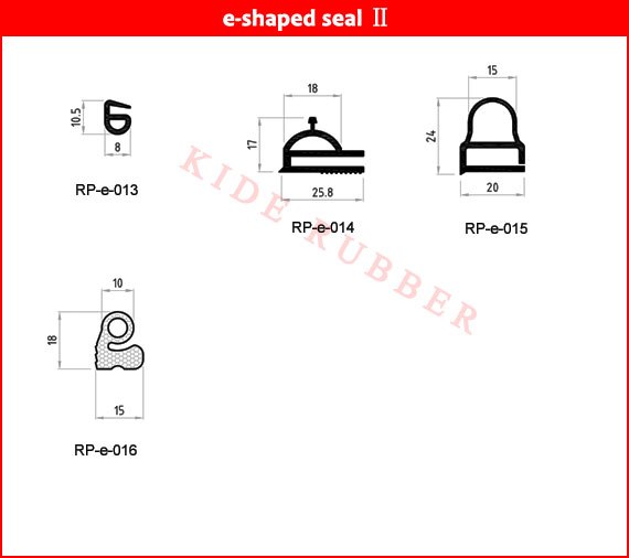 e-shaped_seal_2